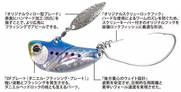 70d1d89bd1144 Single-hook blade bait — Believe it s for near-shore saltwater fish around  rocks
